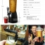 หลอดเบียร์ทาวเวอร์แบบมีแกนน้ำแข็ง บรรจุ 2.5ลิตร <พร้อมส่ง> thumbnail 2