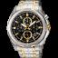 นาฬิกาข้อมือ CASIO EDIFICE MULTI-HAND รุ่น EF-328SG-1AV thumbnail 1