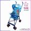 รถเข็นเด็กแบรนด์ modern care รุ่น Buggy Stroller สีฟ้า thumbnail 1