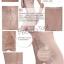 Forever กางเกงกระชับสัดส่วน จัดรูปร่าง ลดน้ำหนัก ช่วยเผาผลาญ รุ่น 5 ส่วน thumbnail 5