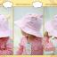 HT486••หมวกเด็ก•• / หมวกปีกกว้าง-DH (สีชมพู) thumbnail 5