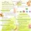 Vistra L-Phenylalanine 700mg.30cap วิสทร้า แอล-ฟีนิลอะลานีน ลดความอยากอาหาร 30 เม็ด thumbnail 4