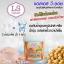 LS Celeb V-soy Whey protein แอลเอส วีซอย ซอยโปรตีนสกัดจากถั่วเหลือง รสวนิลาเมล่อน thumbnail 3