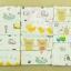 ผ้าอ้อมสาลูญี่ปุ่น กาเสะ cotton 100% 27x27 นิ้ว แพ็ค 6 ผืน thumbnail 1