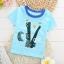 เสื้อยืดเด็กเล็กสีฟ้าลายจระเข้ มีกระดุมข้างคอ สำหรับเด็กวัย 1-4 ปี thumbnail 1