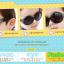 GS001••แว่นตาเด็ก••เพชรสีดำ thumbnail 3