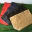 กระเป๋า MANGO SAFFIANO EFFECT SHOPPER BAG กระเป๋าทรง Shopping ดีไซน์ เก๋ รุ่นฮิตพร้อมส่ง thumbnail 19