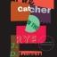 จะเป็นผู้คอยรับไว้ไม่ให้ใครร่วงหล่น (The Catcher in the Rye) thumbnail 1
