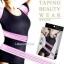 เสื้อกระชับสัดส่วน ลดความอ้วน ช่วยสลายและเผาผลาญไขมัน ผสมแร่เจอมาเนียม Taping Beauty thumbnail 1