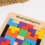 ของเล่นตัวต่อไม้ปริศนา 40 ชิ้น Pentomino Russian Block thumbnail 4