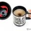 แก้วคนเองอัตโนมัติ Drink in motion mug <พร้อมส่ง> thumbnail 3