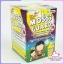 แผ่นแปะป้องกันยุง MOSSI GUARD 1 กล่อง 30 แพ็ค (60 ชิ้น) thumbnail 1