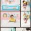 ที่กั้นเตียง MYOSHIN thumbnail 14