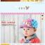 หมวกแก็ปเด็กเล็กมีหู ลายกระต่ายขับรถ สำหรับเด็ก 9 - 36 เดือน thumbnail 4