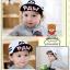 หมวกแก๊ป หมวกเด็กแบบมีปีกด้านหน้า ลาย PAW (มี 5 สี) thumbnail 4