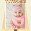 เซตหมวก+ผ้าซับน้ำลาย / ลายหมีน้อย (มี 5 สี) thumbnail 18