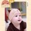 หมวกเด็กอ่อน ผ้ายืด Cotton รูปแมวเหมียว สำหรับเด็ก 3-24 เดือน thumbnail 8
