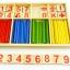 ชุดแท่งไม้สอนเลขคณิต Mathematical Intelligence stick thumbnail 12