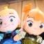 พวงกุญแจตุ๊กตา เจ้าหญิงเอลซ่าและอันนาตอนเด็ก Frozen ยกคู่ 2 ตัว thumbnail 8