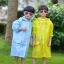 เสื้อกันฝนเด็ก Funny Rain Coat แฟชั่นญี่ปุ่นน่ารักๆ thumbnail 9
