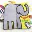 หนังสือผ้า Jungle Tail by Jollybaby thumbnail 6