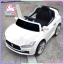 รถนั่งแบตเตอร์รี่ Maserati SUV ขับเคลื่อน 1 มอเตอร์ มี 2 ระบบในคันเดียว thumbnail 1