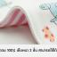 ผ้าซับน้ำลายสามเหลี่ยม ผ้ากันเปื้อนเด็ก แบบใช้ได้ 2 ด้าน / ลาย Car thumbnail 5
