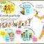 หนังสือบอร์ดบุ๊คเปิดสนุก Flap book Look inside your body by Usborne thumbnail 2