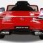 รถแบตเตอรี่เด็ก BENZ ลิขสิทธิ์แท้ S class C63 AMG สีแดง thumbnail 5