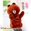 ตุ๊กตาหุ่นมือ หมีบราวน์ และ โคนี่ thumbnail 7