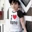 เสื้อยืดเด็กแขนสั้น I Love Papa & I Love Mama ขนาด 80/90/95/100/110 สำหรับเด็ก 1-5 ปี thumbnail 3