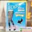 Top Slim Leggings เลคกิ้ง ท็อป สลิม 1@350 thumbnail 3
