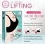 LS celeb lifting Bra บรากระชับสัดส่วน thumbnail 4