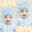 หมวกบีนนี่ หมวกเด็กสวมแบบแนบศีรษะ ลายเพชร (มี 4 สี) thumbnail 9