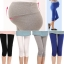 กางเกงเลคกิ้งคนท้อง ขาสามส่วนปลายขารูด เนื้อผ้านิ่มใส่สบาย ไม่บาง thumbnail 1