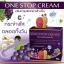 ตัวแทน One Stop Cream วันสต๊อปครีม ครีมบำรุงผิวหน้า เช้า-เย็น thumbnail 5