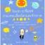 ไอแซก อาซิมอฟ ถาม-ตอบเรื่องโลกและจักรวาล thumbnail 1