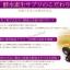 อาหารเสริม ลดน้ำหนัก 328 Enzyme Black Sugar จากญี่ปุ่น 100% thumbnail 5