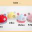 หมวกแก๊ป หมวกเด็กแบบมีปีกด้านหน้า ลายหมีน้อย (มี 4 สี) thumbnail 23