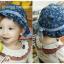 HT167••หมวกเด็ก•• / หมวกถังยีนส์ดอกกุหลาบ (มี 2 สี) thumbnail 5