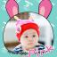 HT189••หมวกเด็ก•• / [สีชมพู] Minito thumbnail 1