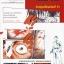 การ์ตูนแห่งชาติ ชนชั้น ชีวิต (การ์ตูนที่รัก ลำดับที่ 7) thumbnail 1