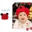 หมวกไหมพรมหมีแพนด้า สำหรับเด็ก 5 เดือน- 4 ปี thumbnail 7