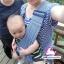 เป้อุ้มเด็กทารก thumbnail 4