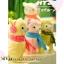 ตุ๊กตาอัลปาก้า รุ่นผ้าพันคอลายสก๊อต 30 cm thumbnail 2