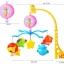 ชุดโมบายของเล่น ใส่ถ่านหมุนอัตโนมัติ พร้อมอุปกรณ์ติดเปลเด็ก thumbnail 7