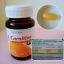 Vistra L-carnitine 500 mg. Plus 3L 30 เม็ด วิสทร้า แอล คาร์นิทีน พลัส อะมิโน สามแอล (ตัวใหม่) thumbnail 6