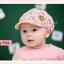 ผ้ากันเปื้อนสามเหลี่ยม ลายเบสบอลสีชมพู สำหรับเด็กวัย 3-24 เดือน thumbnail 5