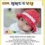 หมวกเด็กหญิง วัย 6-24 เดือน ลายจุด มีระบาย น่ารัก thumbnail 2
