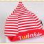 หมวกแก๊ป หมวกเด็กแบบมีปีกด้านหน้า ลายขวาง Twinkle (มี 5 สี) thumbnail 3